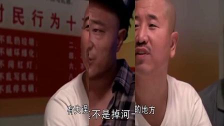 乡村爱情11:刘能要收李银萍做干闺女,开心大笑