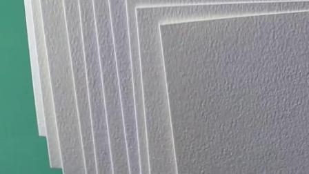 鲁本斯水彩纸50%棉浆中细纹星空水彩本300g 32k16k8k学院级初学者学生美术专业手绘水粉水彩画画纸分装明信片