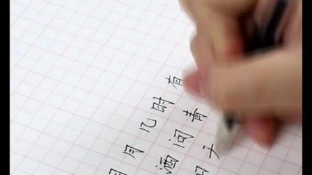 英语练字本成学生高中生初中生小学生英文四线格练字纸墨点字帖硬笔书法练习纸临摹纸初学者英语书写纸