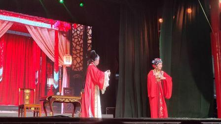 宁波弘艺越剧团《新狮吼记》彩排首演