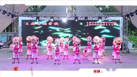 王淼舞蹈学校 《喜  雨》