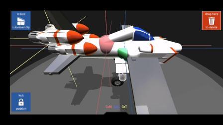v小狼の简单飞机#1:正经的攻击机