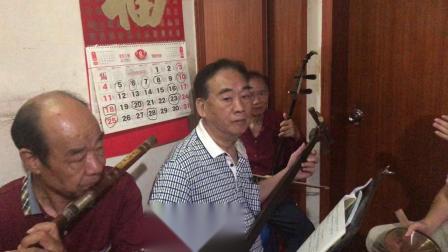 闽剧《汉江关斩应龙》唱段,郑贞国演唱,主胡陈国白,司鼓吴能志。