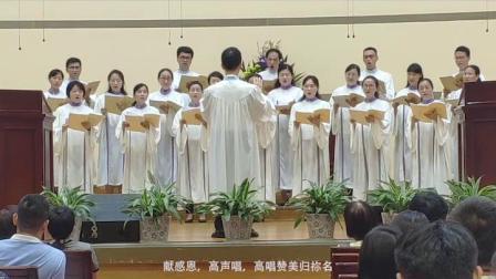 2019.8.11青诗中文晚堂献唱《满心感恩》(1)