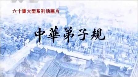 Đệ tử Quy tập 6 , Phim hoạt hình Phật giáo, Pháp Âm HD