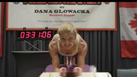 48岁女子挑战平板支撑世界纪录她能成功吗一起来见识下