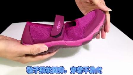 夏季新款中老年鞋人健步鞋女防滑软底广场舞蹈鞋平底妈妈鞋奶奶鞋