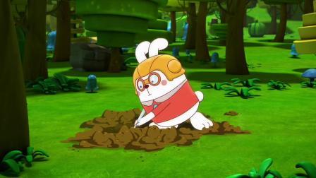 阿U之神奇萝卜 二 没想到兔子居然会跳街舞,而且跳的还不错啊!