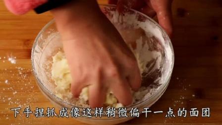 烙饼(杰儿美食)