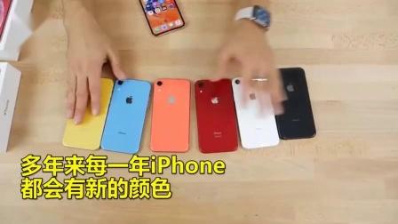 新iPhone增加墨绿色,网友吐槽又多了一个不买iPhone的理由!