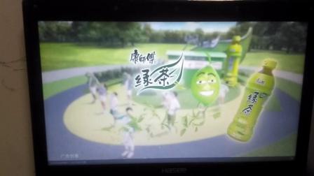 康师傅绿茶,清新活力派!冰橘绿茶全新上市!