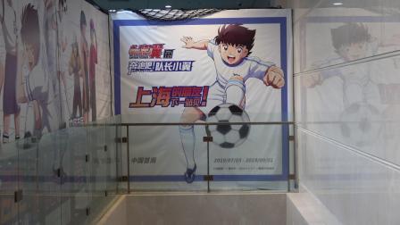 《奔跑吧!队长小翼》中国首展(三十五)