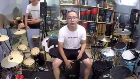 凯文先生《浪子回头》非洲鼓教学箱鼓教学卡宏鼓丽江手鼓