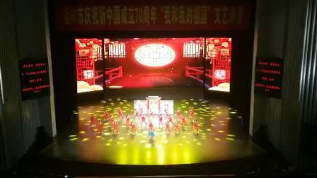 舞蹈《中国梦》灌阳县起点舞蹈培训中心