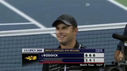【自制HL】罗迪克VS冈萨雷斯 2008年美网男单第四轮