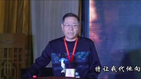 《圆梦许昌》58师警卫连纪念对越自卫反击战凯旋40周年战友联谊会27.00