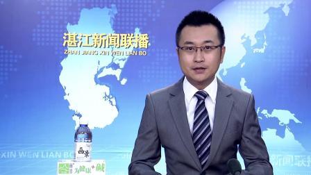 书香节:韩田鹿教授与湛江读者趣谈《西游记》