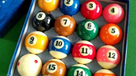 比利时雅乐美TV檯球美式黑八黑八进口桌球子酚醛树脂材质水晶球子