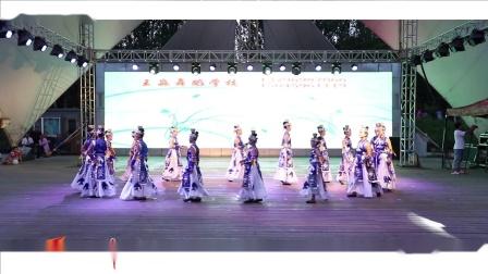 王淼舞蹈学校 《神州的故乡》