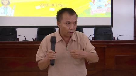 花溪区人民医院微课比赛(1)