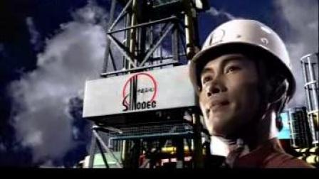 长城润滑油之嫦娥奔月篇(20071024)