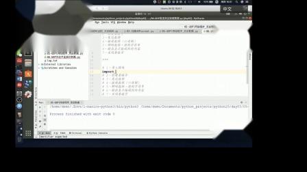 python进阶教程day3-3.11. [重点]udp网络程序-发送并接收数据