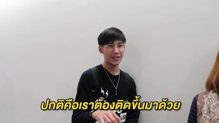泰国小鲜肉KRIST - SINGTO越南粉丝见面会