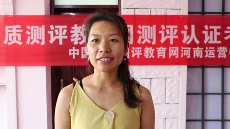 中国素质测评教育网测评认证中心走进南阳市德馨艺术培训中心