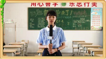 信大附小六(四)班毕业季微电影