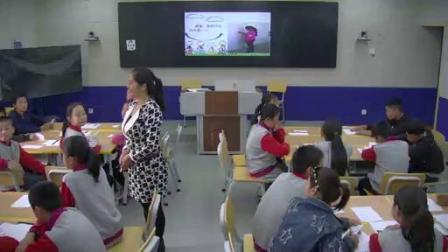 想法变一变,心情换一换-小学心理优质课(2019年)
