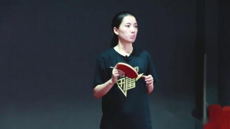【乒乓找教练】268 正手攻球练到什么程度可以练拉球?