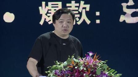 """灵河文化创始人、CEO白一骢:如何打造网文IP""""爆款""""网剧(2)"""