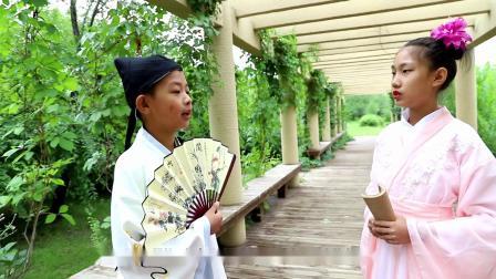 中国成语故事《不耻下问》北屯中学四年级三班作品(定稿)