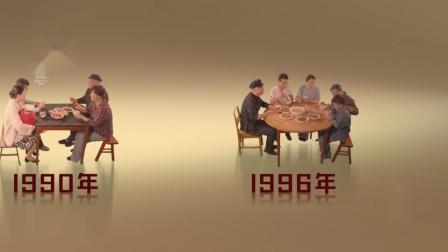 《时光南明.致敬七十年》舌尖记忆(南明版)