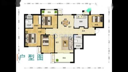 长沙万科魅力之城四期87栋46层130.5平米四室两厅两卫样板房