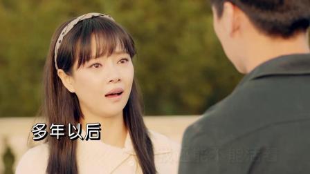 汤倩-《多年以后》DJ何鹏版,多年以后记得我,请为我唱首歌!