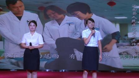 汝南县人民医院庆祝第二届医师节表彰大会001