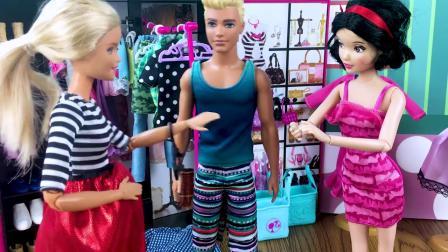 芭比娃娃公主玩具,肯和芭比在商场挑选衣服