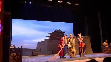 2019.08.19山西省晋剧院一团盂县后川村演出 空城计