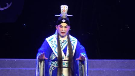 粤剧《武则天传奇》04 练雪兰 李晓东 茂名市粤剧团
