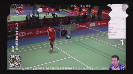 2019羽毛球世锦赛男单第一轮 谌龙vs马尔科夫