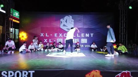 Who Is Excellent Dancer VoL.1 16-8 李勇强VS王斯宇(Win)