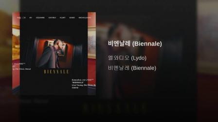 [Audio] Lydo - BIENNALE [OFFICIAL Audio]