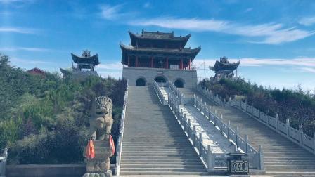 固原东岳山