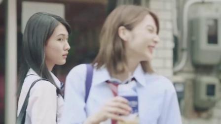 日本友情广告《我们曾亲密无间》