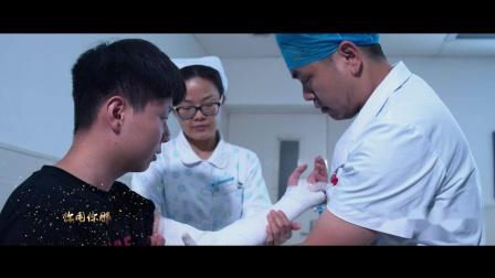 淮北市人民医院第二届中国医师节宣传视频