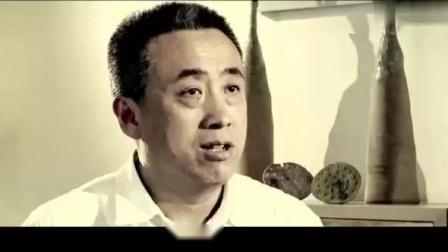 《生命·觉者》刘丰:先天八卦实际上讲的就是觉悟(四)_标清_1