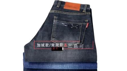 君晓天云男士牛仔裤直筒宽鬆秋冬季加绒加厚休闲裤子新款弹力黑色牛子长裤