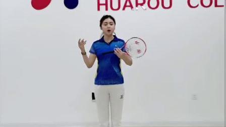 华柔柔力球【刘红】水平旋转的练习方法