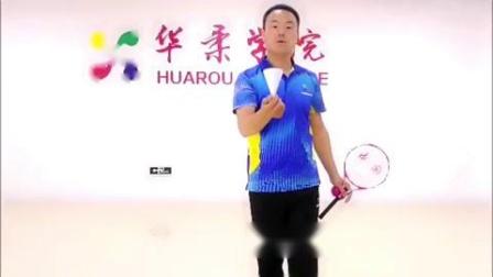 华柔柔力球【牛力】花式柔力球常用技术动作——头上平绕